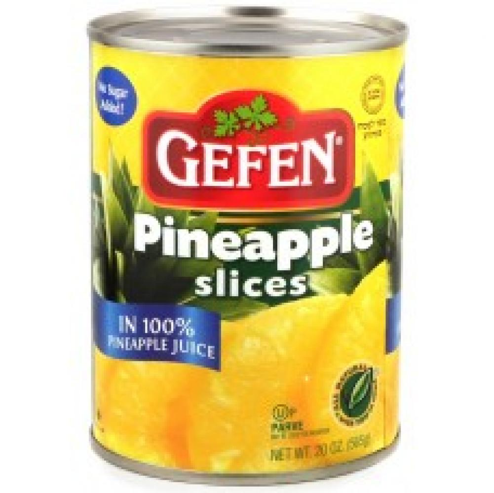 Lieber's sliced pineapple 20 oz
