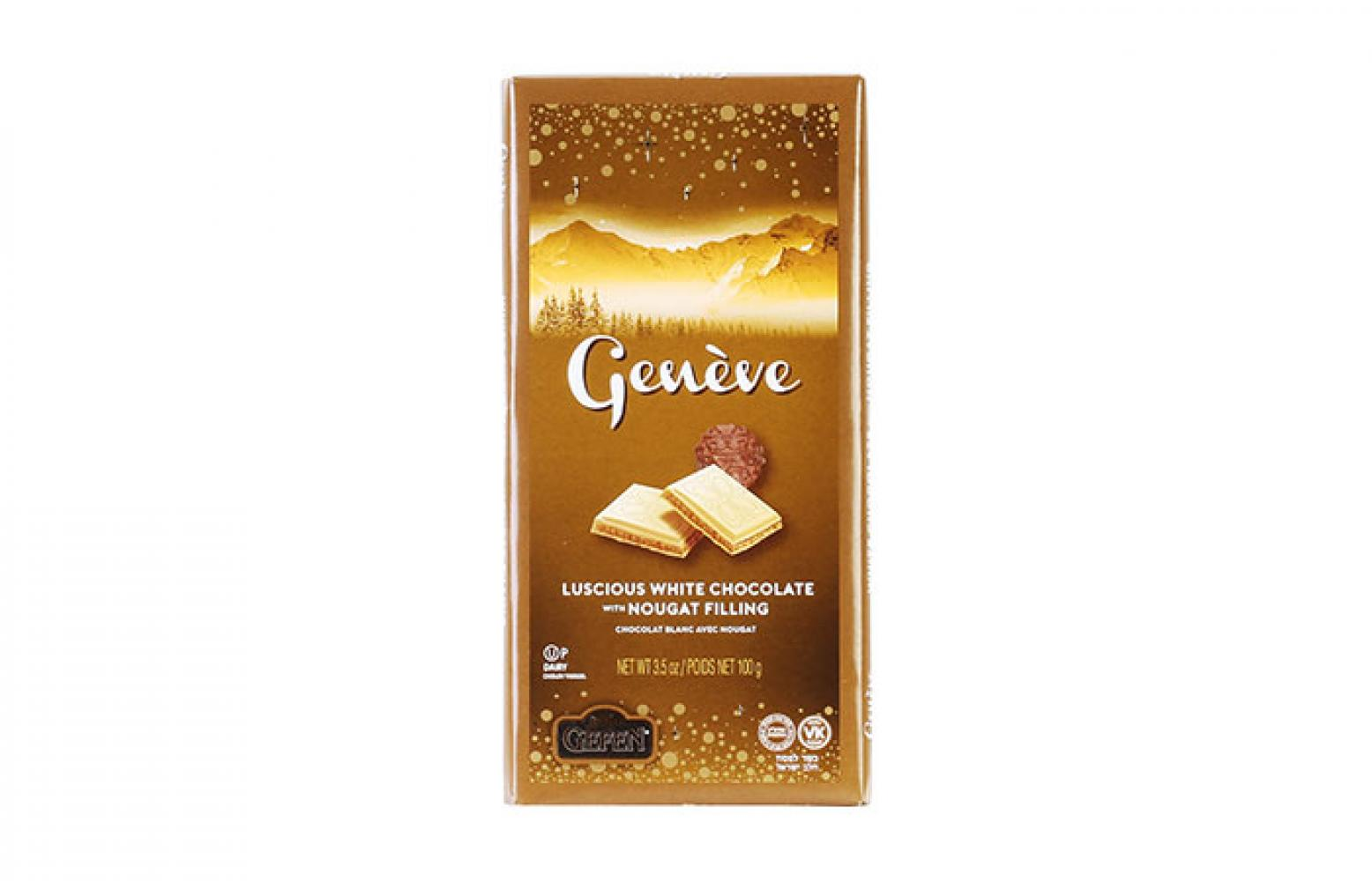 Geneve white chocolate with nougat filling 3.5 oz