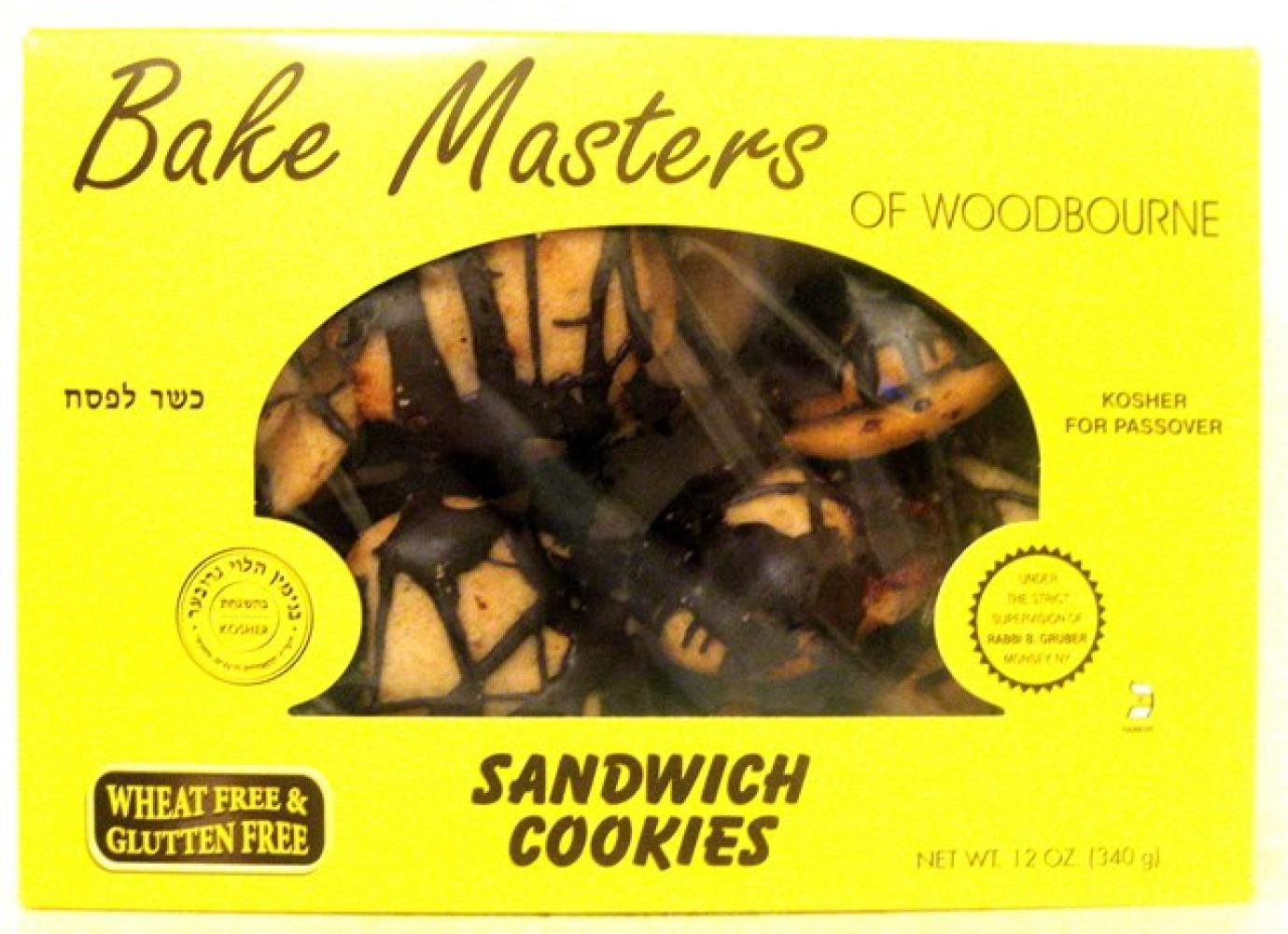 Bake Masters Chocolate Striped Cookies 10 oz