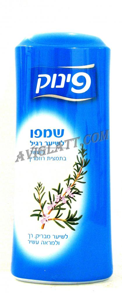 Pinock Shampoo For Normal Hair With Rosemary Extract 700 ml