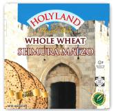 Holyland Handmade Whole Wheat Shmura Matzo 16 oz
