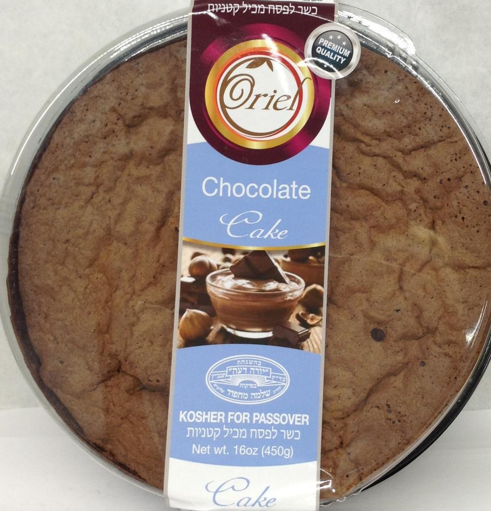 Oriel chocolate cake 16 oz