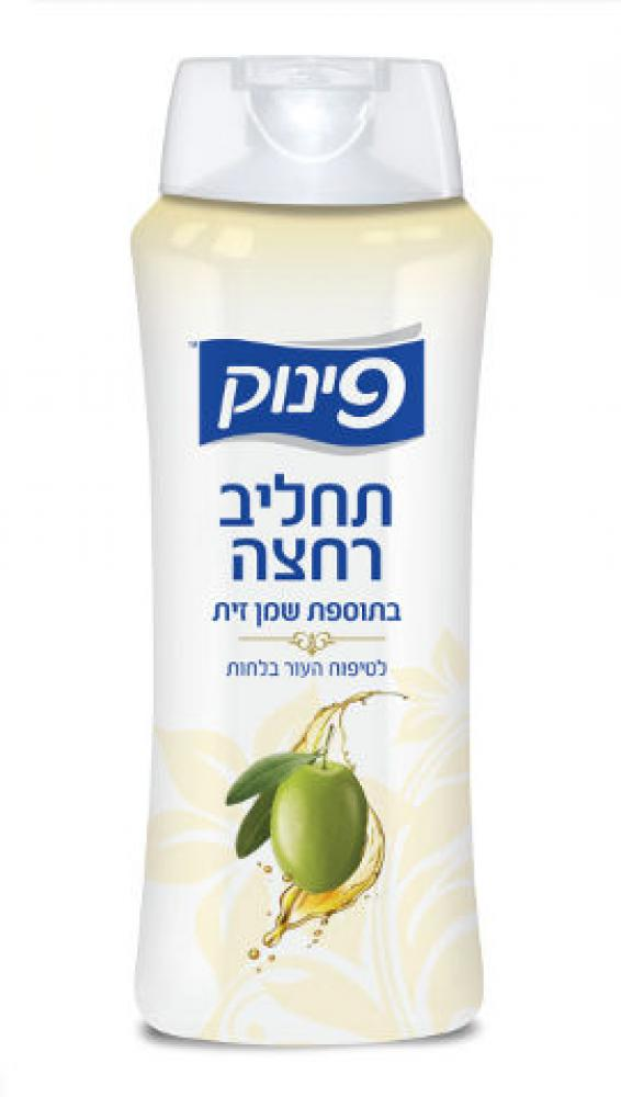 Pinuk Conditioner with Olive Oil 700ml