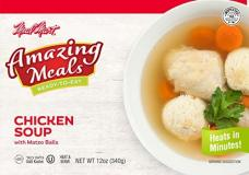 Meal Mart Amazing Meals Chicken Soup with Matzo Ball 12 oz