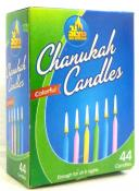 Ner Mitzah Colorful Chanukah Candles 44 ct