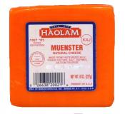 Haolam Muenster Natural Cheese 8 oz