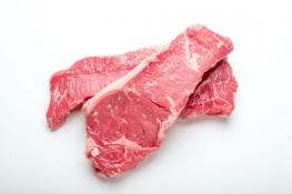 Beef Tender New York Steak 2pcs 1lb Pack