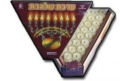 Shalhevet set of 44 Chanukah Candles Pre Filled with Pure Olive Oil Ready to Use